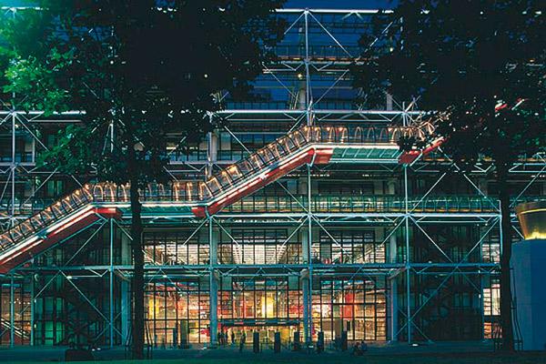 Figura 1 - Veduta del Centre Georges Pompidou.