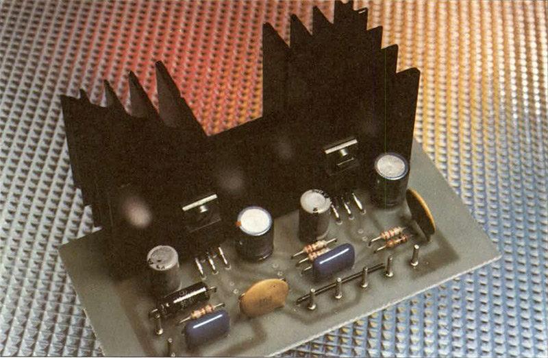 Foto dell'amplificatore da 30W